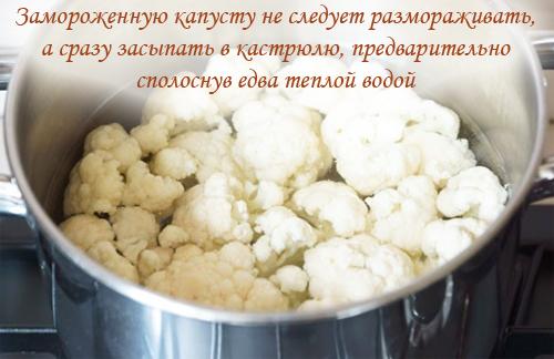 Das zweite Gericht ist aus Blumenkohl. Wie man Blumenkohl mit saurer ...